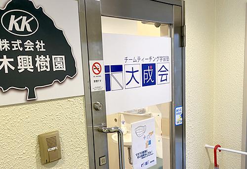 麻生駅から麻生教室へのアクセスStep.3
