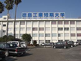 四国大学短期大学部(ビジネス・コミュニケーション科)