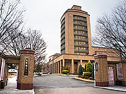 大阪観光大学(観光学部)