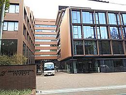 大阪国際大学(心理コミュニケーション学科)