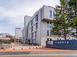 北星学園大学(心理・応用コミュニケーション学科)