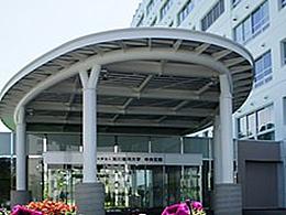 旭川医科大学wikipedia