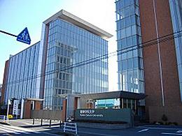 関東学院大学(法学部 地域創生学科)
