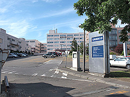 北海道医療大学(作業療法学科)