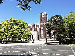 京都大学(人間健康科学科)