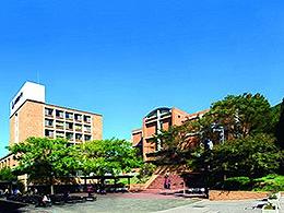 京都橘大学(理学療法学科)