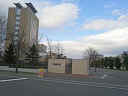 北海道文教大学wikipedia?
