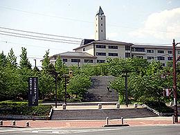 久留米大学(法学部)