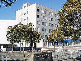 群馬県立女子大学(国際コミュニケーション学部)