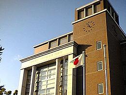 国士舘大学(教育学科)
