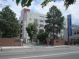 北海道科学大学短期大学部wikipedia