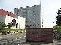 北見工業大学(地球環境工学科)