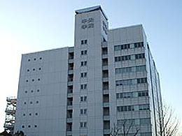 中央学院大学(現代教養学部)