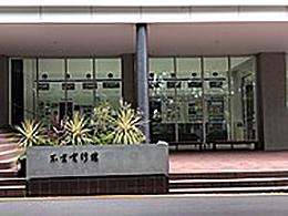 中部大学(コミュニケーション学科)