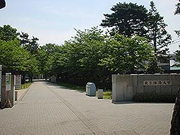 東京経済大学(コミュニケーション学部)