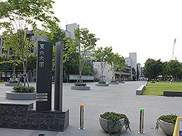 東北大学(地球科学系)