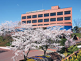 東北福祉大学ホームページ