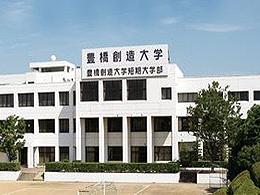 豊橋創造大学フェイスブックページ