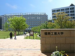 福岡工業大学(電気工学科)