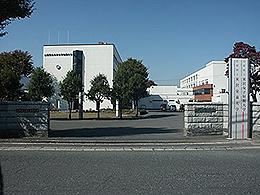 山形県立米沢女子短期大学(社会情報学科)
