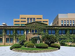 愛知学院大学短期大学部