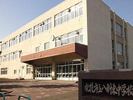 八軒東中学校HP