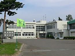 三笠市教育委員会