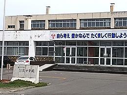 滝川市立江陵中学校ノホームページ