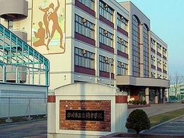 光陽中学校公式サイト