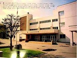 中富良野町の小中学校 | 北海道中富良野町