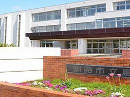 釧路市立鳥取西中学校