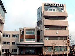 札幌日本大学中学校の完全ガイド