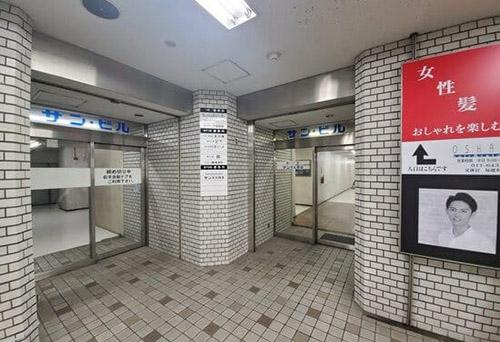 西28丁目駅から宮の森教室へのアクセスStep.2