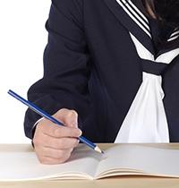中学生向け学習指導方針
