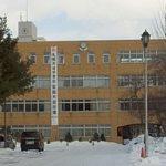 札幌大谷高校