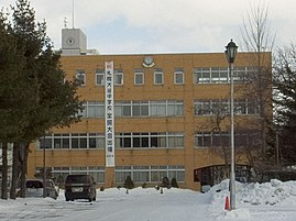 札幌大谷高校 - Wikipedia