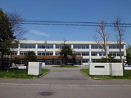 札幌北陵高校 - Wikipedia