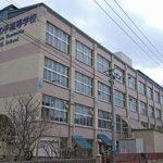 札幌山の手高校