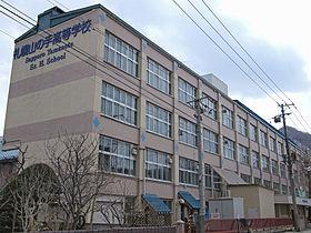 札幌山の手高校 - Wikipedia