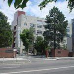 北海道科学大学高校