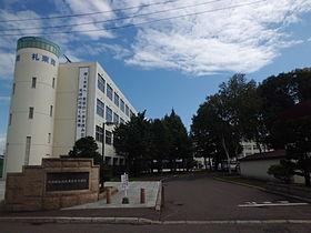 札幌東商業高校 - Wikipedia