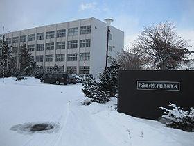 札幌手稲高校 - Wikipedia