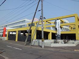 札幌創成高校 - Wikipedia