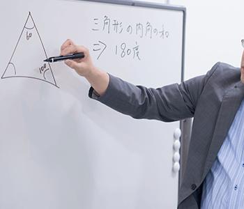 算数を教える講師