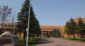 北海道教育大の外観写真