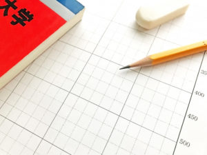 赤本と鉛筆と消しゴム