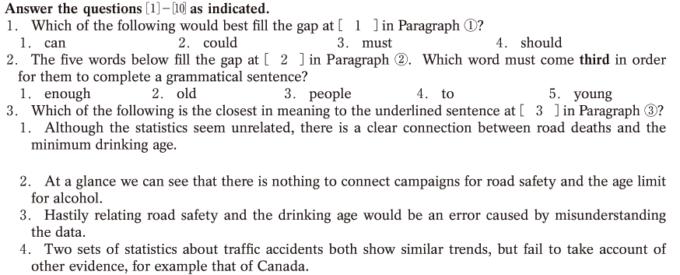 参考英文2