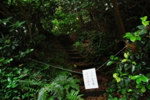 山の立ち入り禁止区域