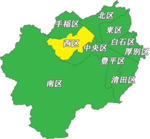札幌市-西区