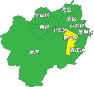 札幌市-豊平区